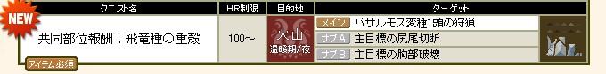 2010y06m21d_152016370.jpg