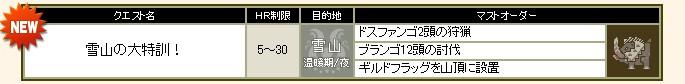 2010y06m29d_154410915.jpg