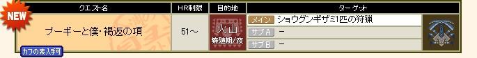 2010y06m29d_154432038.jpg