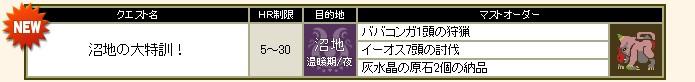 2010y07m13d_153757326.jpg