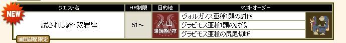 2010y07m20d_160513665.jpg