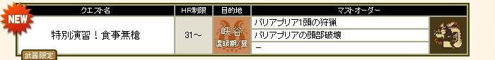 2010y08m03d_181433700.jpg
