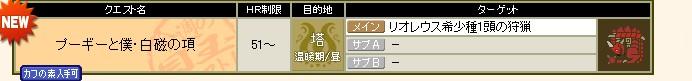 2010y08m17d_210540991.jpg