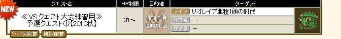 2010y08m17d_210556296.jpg