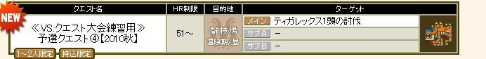 2010y08m17d_210618152.jpg
