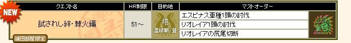 2010y08m24d_230434526.jpg