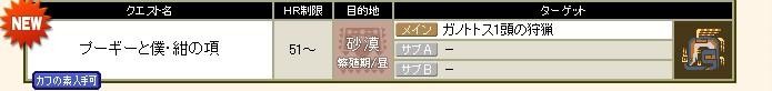 2010y08m31d_154920337.jpg