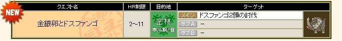 2010y09m14d_155455123.jpg