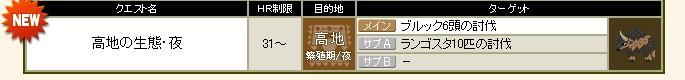 2010y09m28d_170737649.jpg