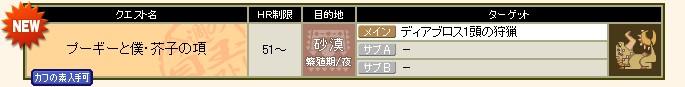 2010y10m05d_145846536.jpg