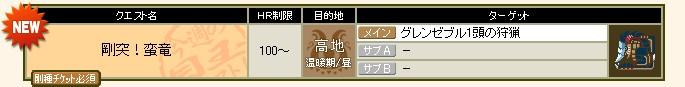 2010y10m12d_151939187.jpg