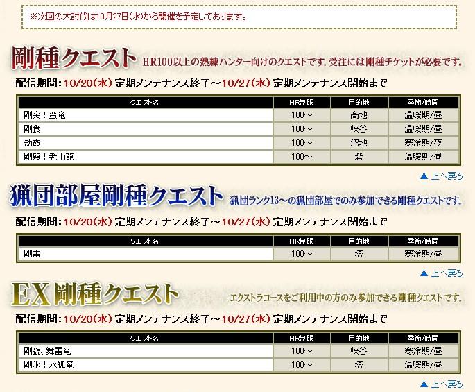 2010y10m19d_151004660.jpg