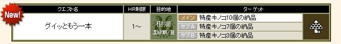2010y10m19d_151131412.jpg
