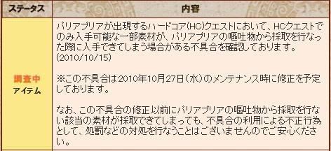 2010y10m19d_152304545.jpg