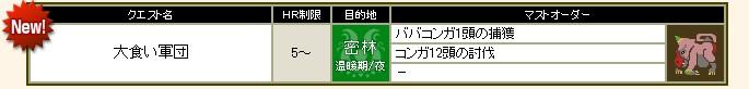 2010y10m26d_143110552.jpg