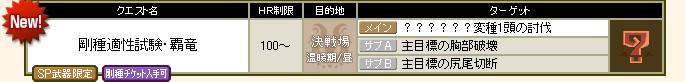 2010y10m26d_143123656.jpg