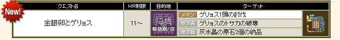 2010y10m26d_143139459.jpg