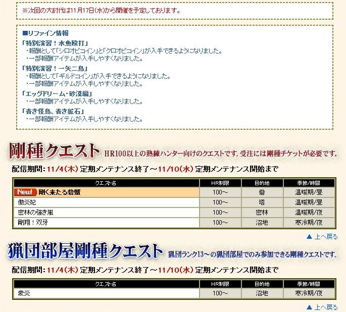 2010y11m02d_181720250.jpg