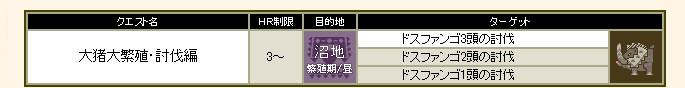 2010y11m02d_181945486.jpg