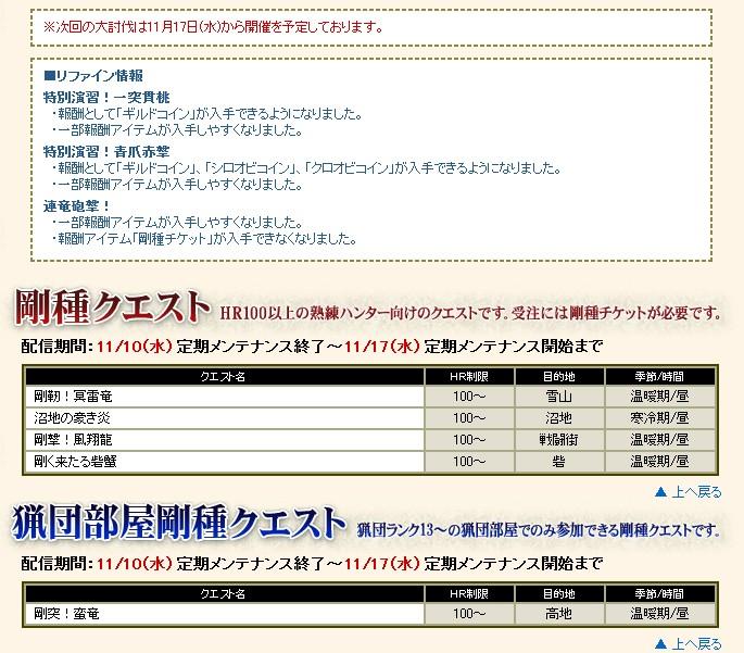2010y11m09d_174239496.jpg