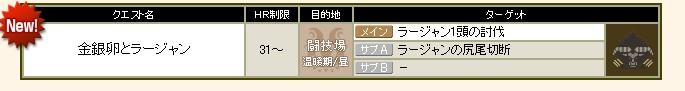 2010y11m09d_174442961.jpg