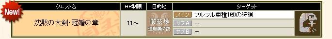 2010y11m22d_151120260.jpg