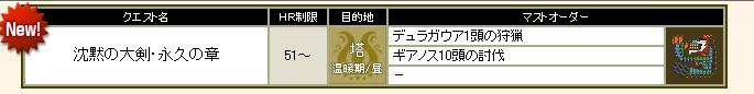 2010y12m07d_160011262.jpg