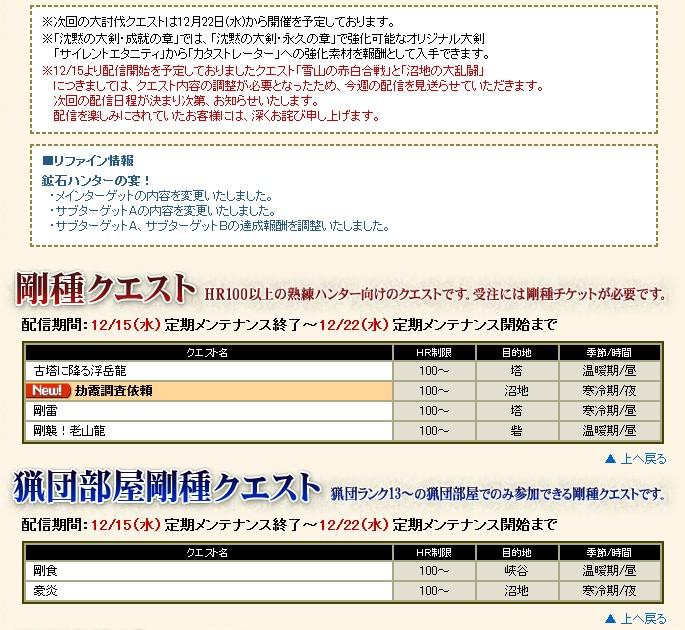 2010y12m14d_153600219.jpg