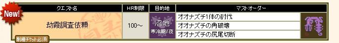 2010y12m14d_153752106.jpg