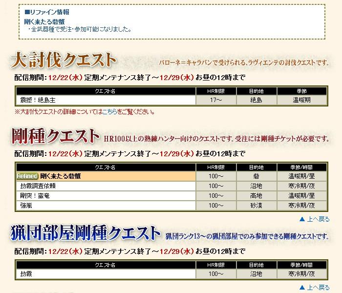2010y12m21d_151958880.jpg