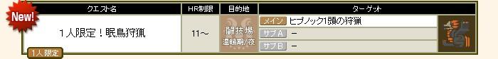 2010y12m21d_152127858.jpg