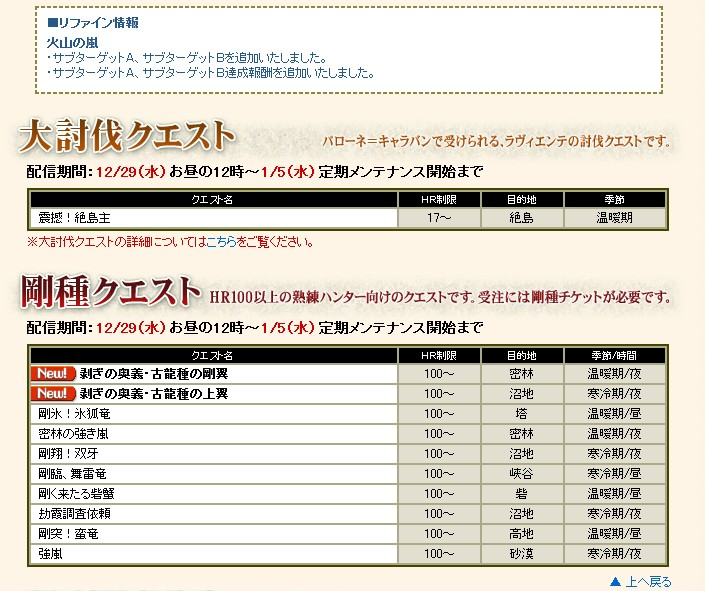 2010y12m27d_162901147.jpg