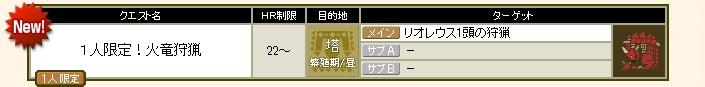 2010y12m27d_163204962.jpg