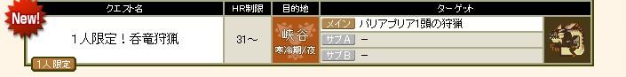 2010y12m27d_163216381.jpg