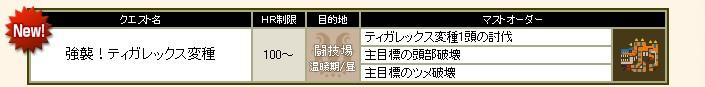2010y12m27d_163225351.jpg