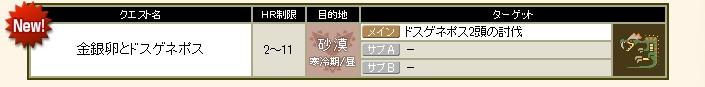 2010y12m27d_163244804.jpg