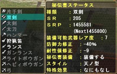 SR (1)