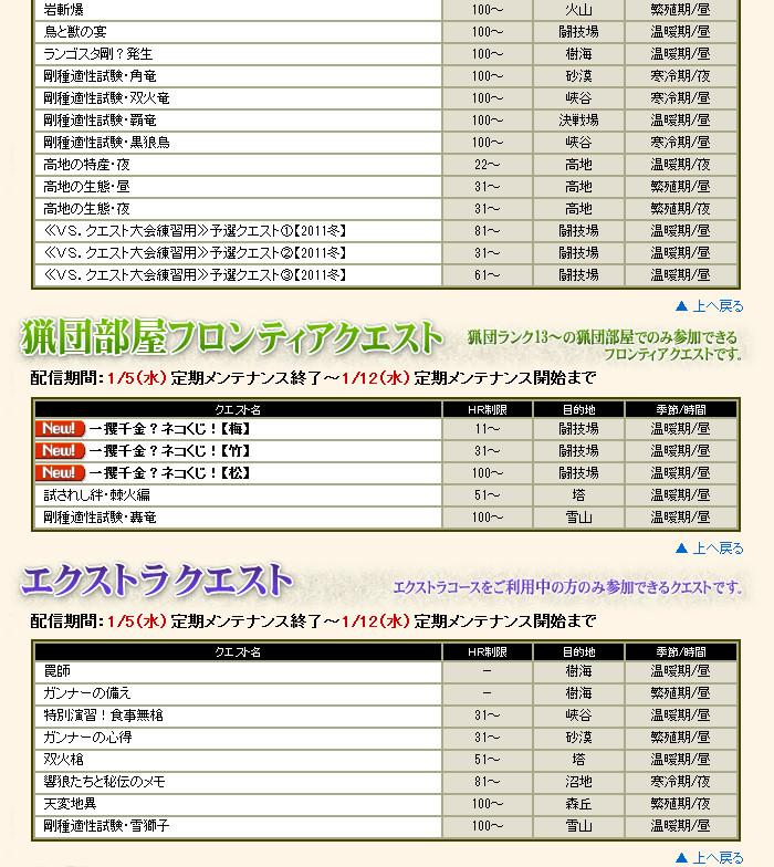bdcam 2011-01-04 17-45-57-637