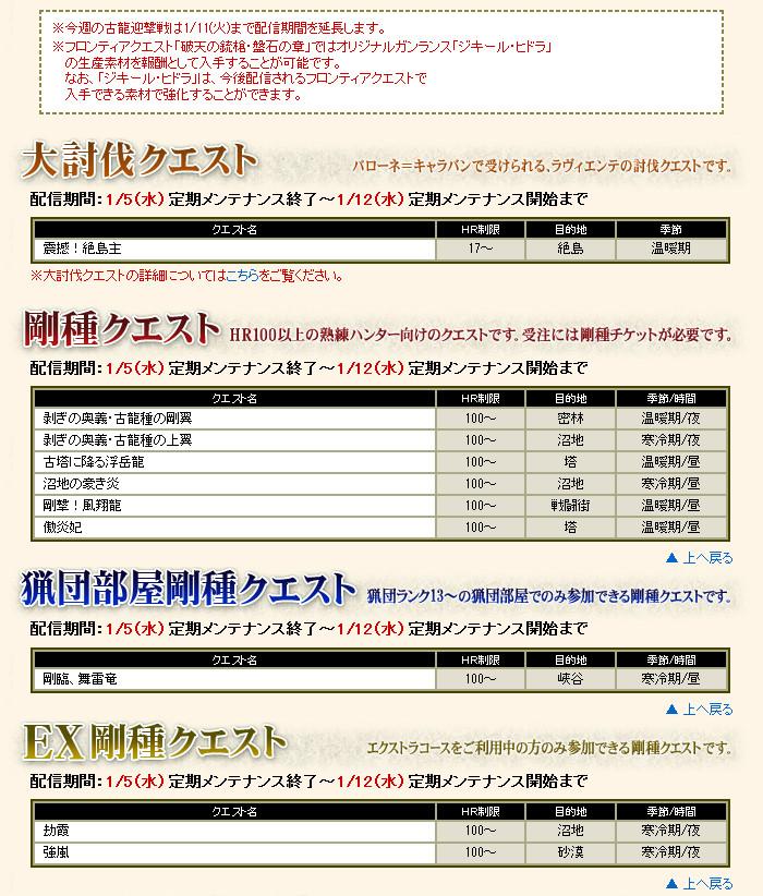 bdcam 2011-01-04 17-43-13-070