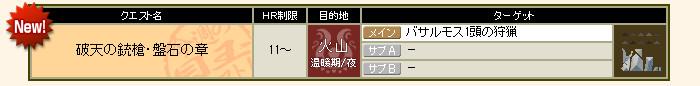 bdcam 2011-01-04 17-49-58-313