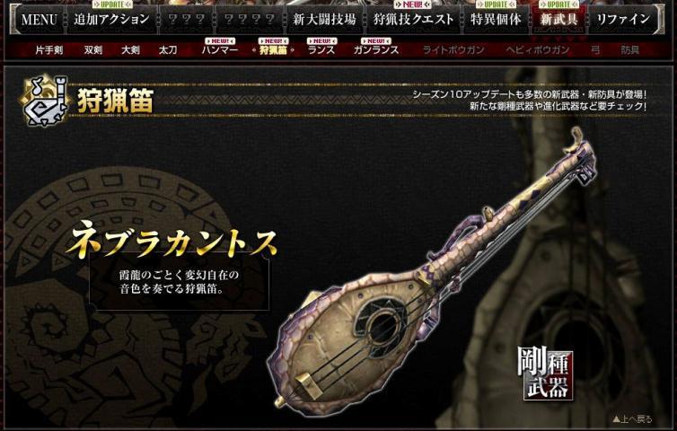 bdcam 2011-01-07 17-52-01-498