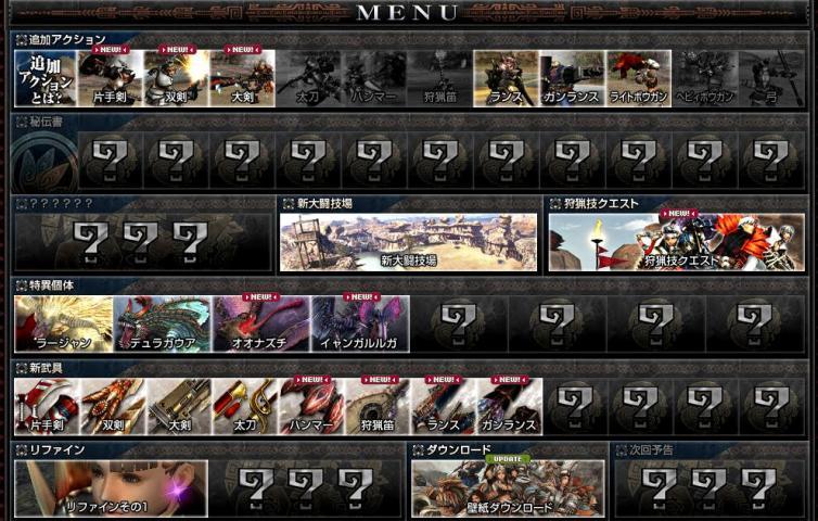 bdcam 2011-01-07 17-51-05-809