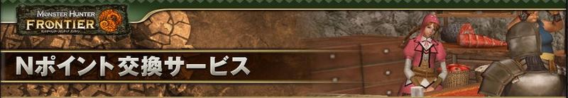 bdcam 2011-01-28 01-49-30-320
