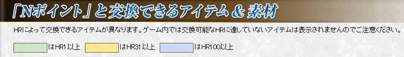 bdcam 2011-01-28 01-50-13-220