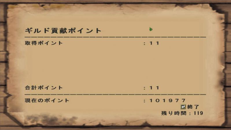 剛ナナ (4)