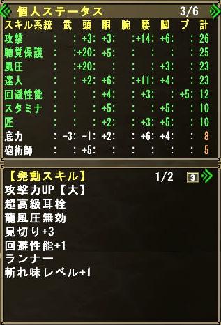 HC超耳龍風匠 (1)