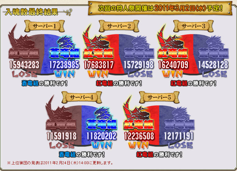 bdcam 2011-02-23 15-10-21-234