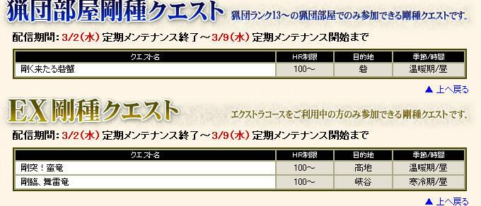 bdcam 2011-03-01 15-16-56-968