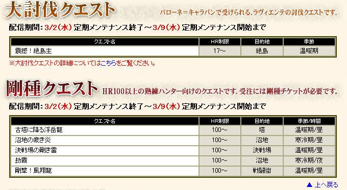bdcam 2011-03-01 15-16-20-437