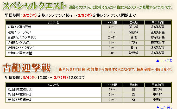 bdcam 2011-03-01 15-19-25-062